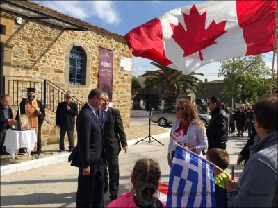 Opening of Historical Information Centre of Portianou from the Lemnos Municipality 2017