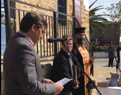 Opening Historical Information Center of Portianou 2017