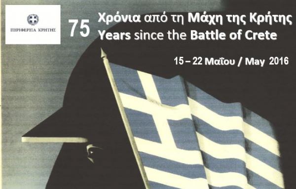 75ΤΗ ANNIVERSARY OF THE BATTLE OF CRETE